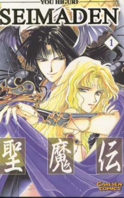 Seimaden 1 - You Higuri - Carlesen - Blonde - Hair - Wings