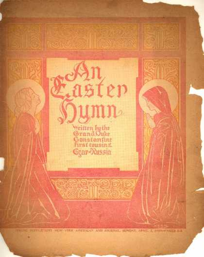 Sheet Music - Easter hymn; Nash paskhal'nyi gimn
