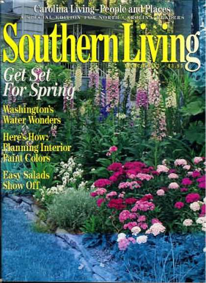 Southern Living - March 1995