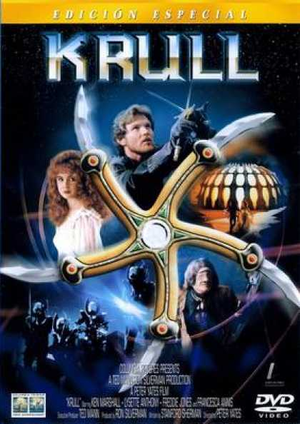 Spanish DVDs - Krull