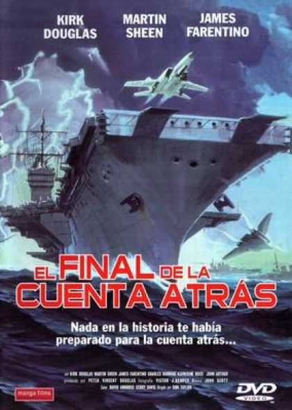 Spanish DVDs - The Final Countdown