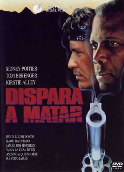 Spanish DVDs - Deadly Pursuit
