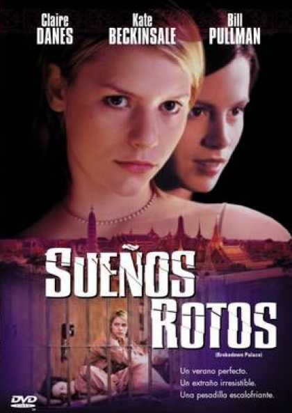 Spanish DVDs - Brokedown Palace