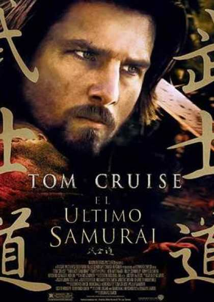 Spanish DVDs - The Last Samurai
