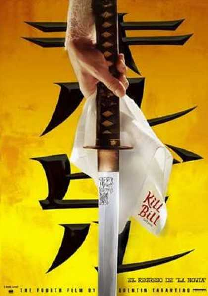 Spanish DVDs - Kill Bill 1