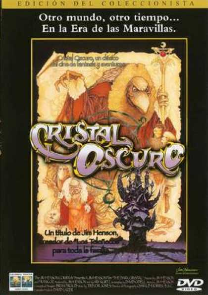 Spanish DVDs - The Dark Crystal Special