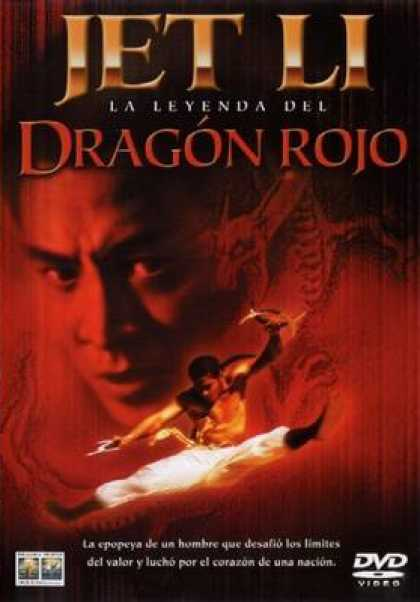Spanish DVDs - The Legend Of The Red Dragon
