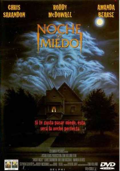 Spanish DVDs - Fright Night
