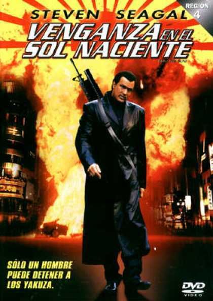 Spanish DVDs - Into The Sun