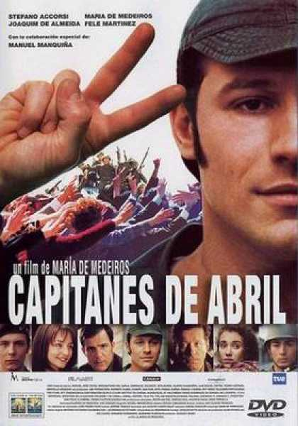 Spanish DVDs - April Captain