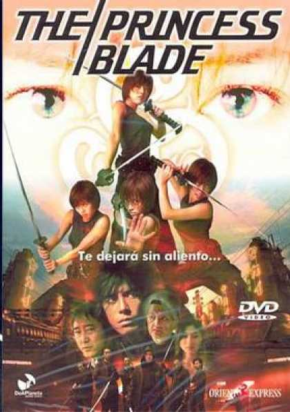 Spanish DVDs - The Princess Blade
