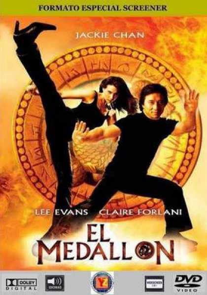 Spanish DVDs - The Medallion