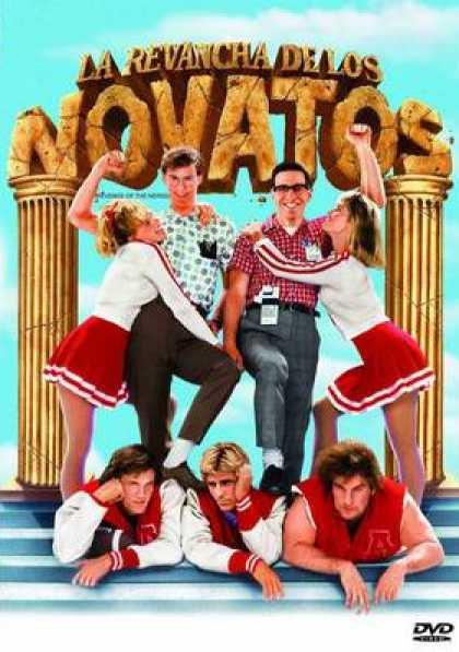 Spanish DVDs - The Revenge Of The Nerds