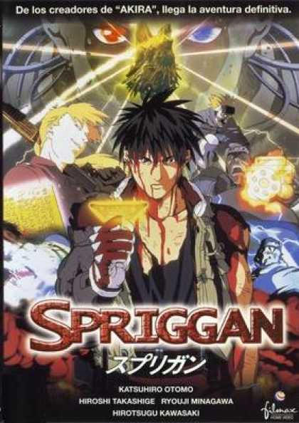 Spanish DVDs - Spriggan