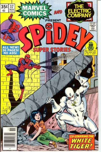 Spidey Super Stories 37 - Up Up - Kurt Busiek - Gold Watch - Superwoman - Away Part 3
