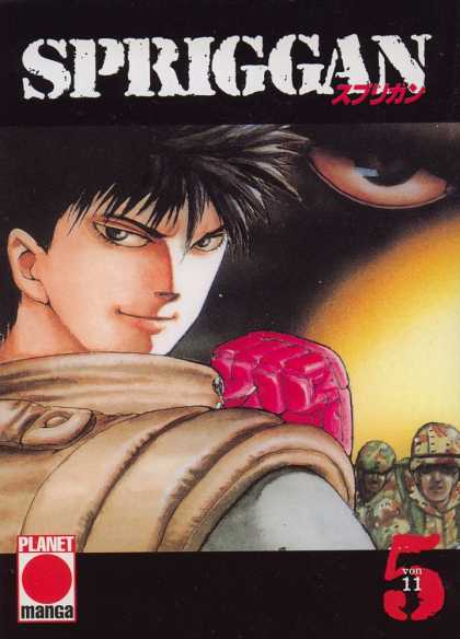 Spriggan 5 - Planet Manga - Eye - Soldiers - 5 Von 11 - Boxing Glove