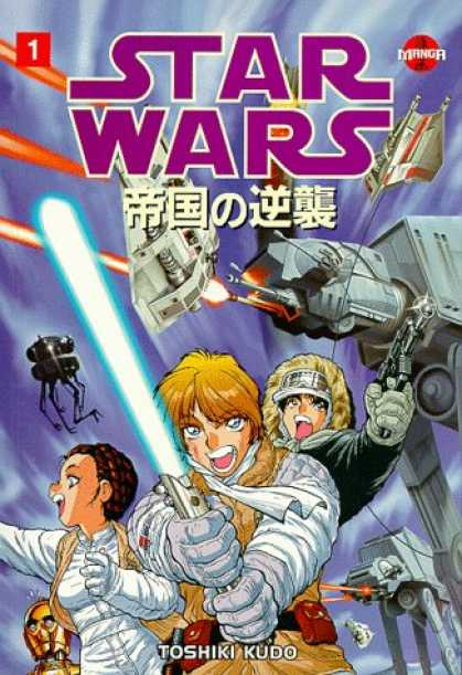 Star Wars Books - Star Wars The Empire Strikes Back Manga, Volume 1