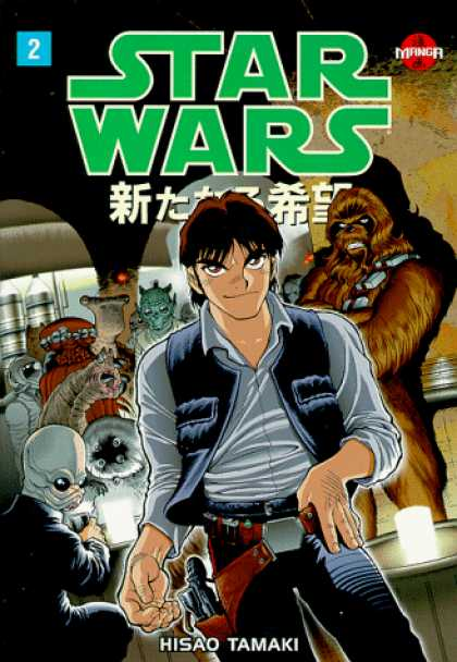 Star Wars Books - Star Wars: A New Hope Manga, Volume 2