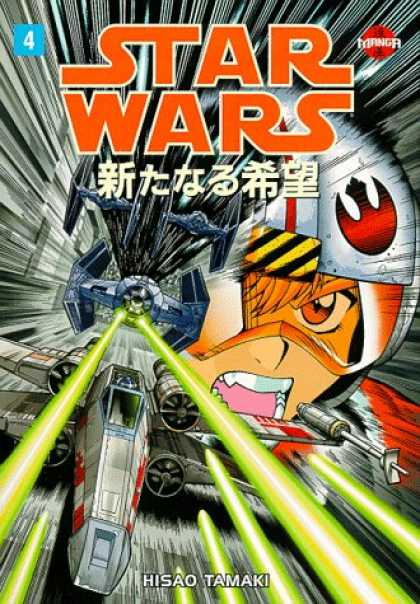 Star Wars Books - Star Wars: A New Hope Manga, Volume 4