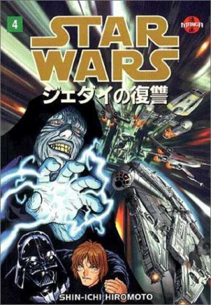 Star Wars Books - Star Wars: Return of the Jedi Manga , Volume 4