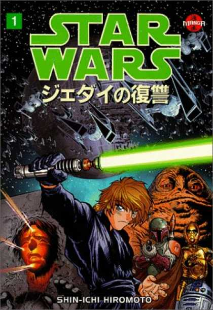 Star Wars Books - Star Wars: Return of the Jedi Manga, Volume 1
