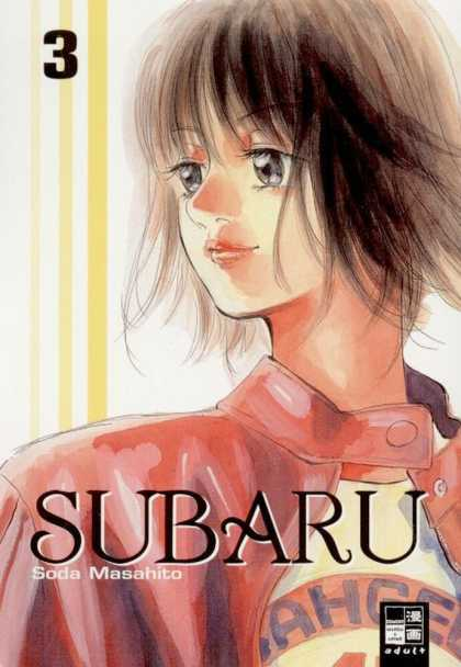 Subaru 3 - Soda Masahito - Young Girl - Red Jacket - Brown Hair - 3
