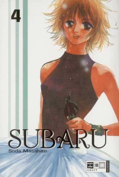 Subaru 4 - The Killer Princess - Beautiful And Bold - Diva Freedom Fighter - Beautiful But Deadly - Revenge Lady