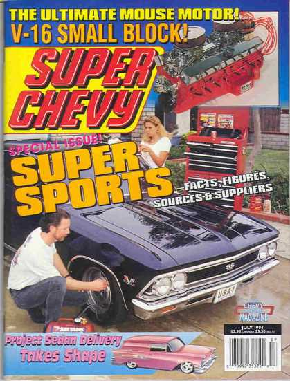 Super Chevy - July 1994