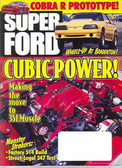 Super Ford - July 1999