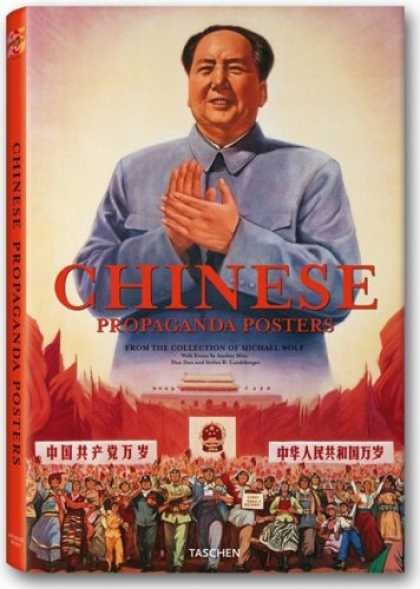 Taschen Books - Chinese Propaganda Posters (French and German Edition)