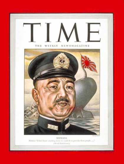 Time - Admiral Shimada - July 3, 1944 - Admirals - China - World War II - Military