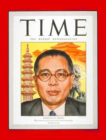 Time - Tse-veng Soong - Dec. 18, 1944 - World War II - China