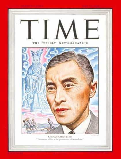 Time - Chen Li-Fu - May 26, 1947 - China - Health & Medicine