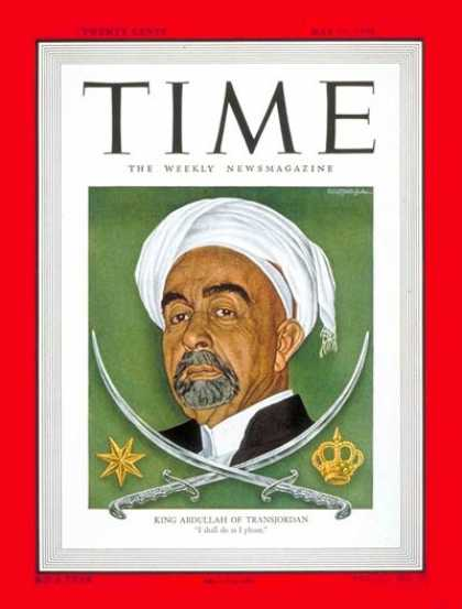Time - King Ibn-Hussein - May 24, 1948 - Royalty - Jordan - Islam