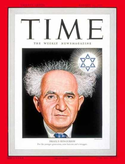 Time - David Ben-Gurion - Aug. 16, 1948 - Israel - Judaism - Middle East