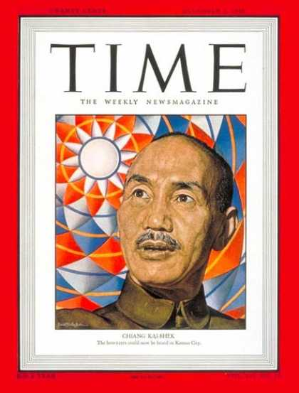 Time - Chiang Kai-shek - Dec. 6, 1948 - China