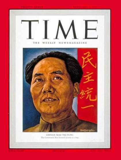 Time - Mao Tse-tung - Feb. 7, 1949 - China - Revolutionaries - Communism