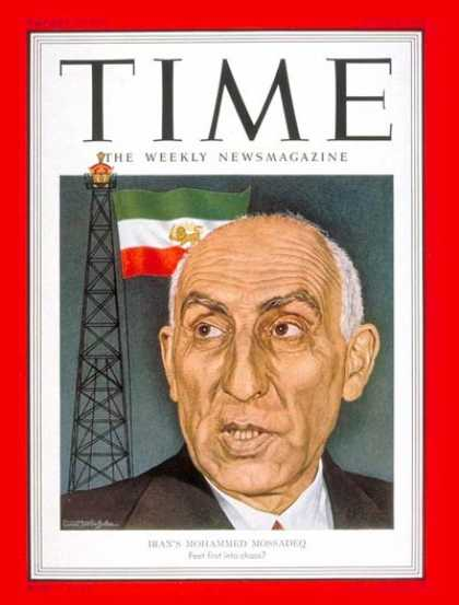 Time - Mohammed Mossadeq - June 4, 1951 - Iran - Prime Ministers - Middle East