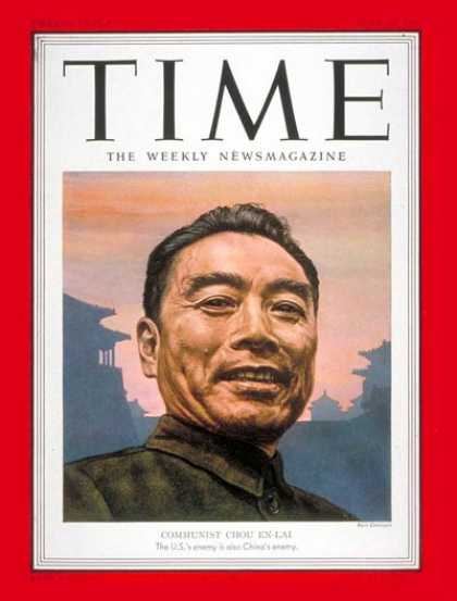 Time - Chou En-lai - June 18, 1951 - China - Prime Ministers