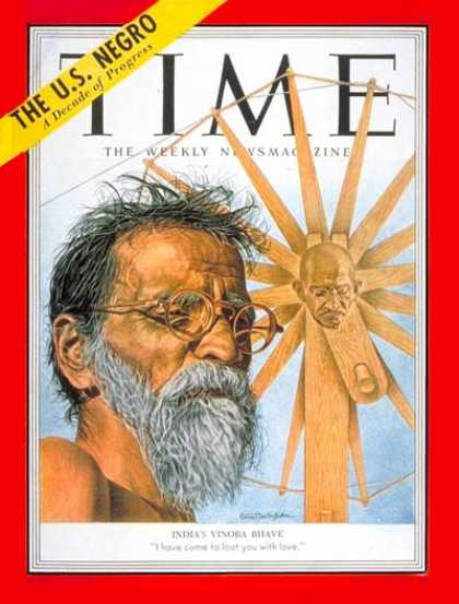 Time - Vinoba Bhave - May 11, 1953 - India - Religion