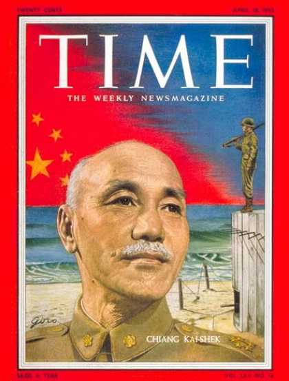 Time - Chiang Kai-shek - Apr. 18, 1955 - China