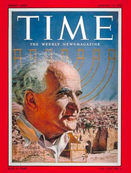Time - David Ben-Gurion - Jan. 16, 1956 - Israel - Judaism - Middle East