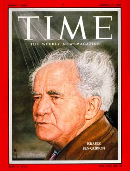 Time - David Ben-Gurion - Mar. 11, 1957 - Israel - Middle East