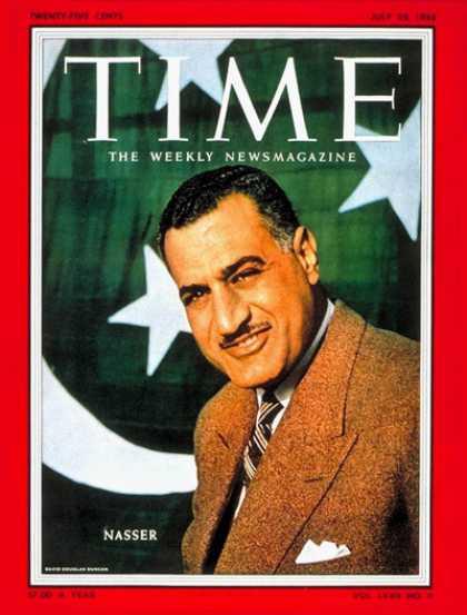 Gamal Abdel Nasser - July 28, 1958 - Gamal Abdel Nas.
