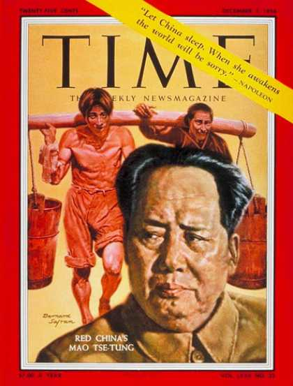 Time - Mao Tse-Tung - Dec. 1, 1958 - China - Revolutionaries - Communism