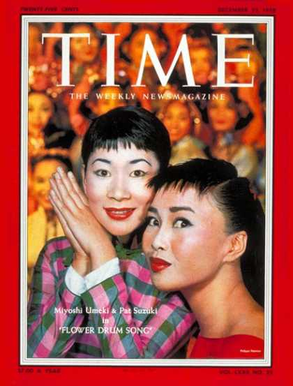 Time - Miyoshi Umeki and Pat Suzuki - Dec. 22, 1958 - Theater - Actresses - Music - Bro