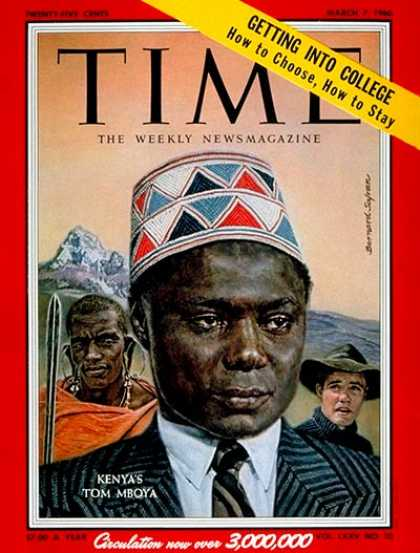 Time - Tom Mboya - Mar. 7, 1960 - Kenya - Africa