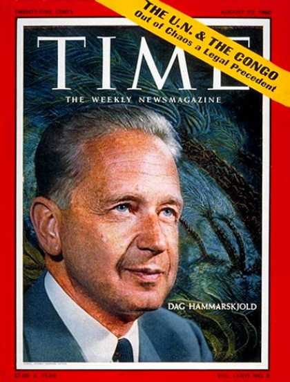 Time - Dag Hammarskjold - Aug. 22, 1960 - United Nations - Sweden