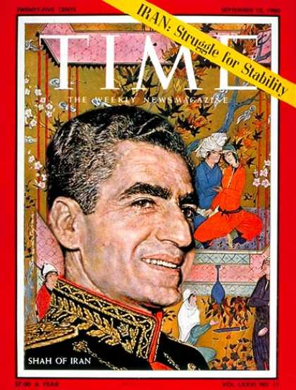 Time - Shah of Iran - Sep. 12, 1960 - Mohammed Reza Pahlavi - Iran - Royalty - Middle E