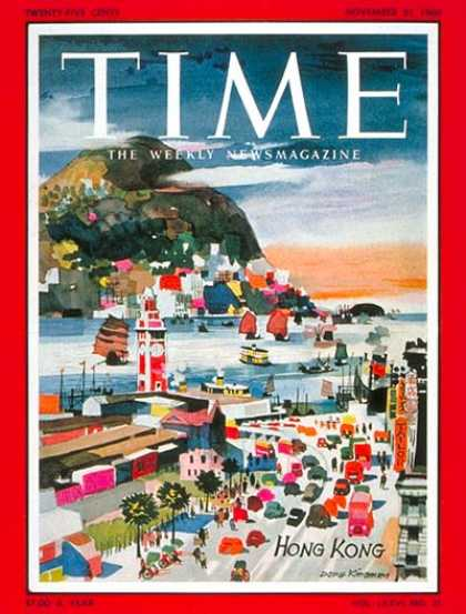 Time - Hong Kong - Nov. 21, 1960 - China - Great Britain